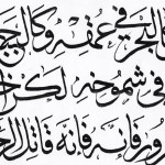 Mühendise Üçüncü Dil: Arapça